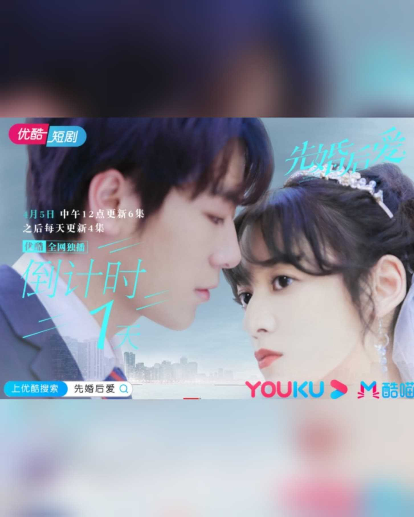 married-first-and-love-later-2021-ซับไทย-1-10-ยังไม่จบ-