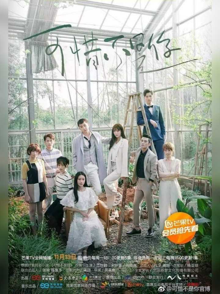 where-the-lost-ones-go-2020-ซับไทย-1-24-จบ-
