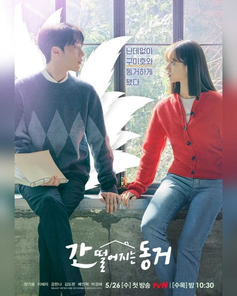 my-roommate-is-a-gumiho-พากย์ไทย-1-16-จบ-