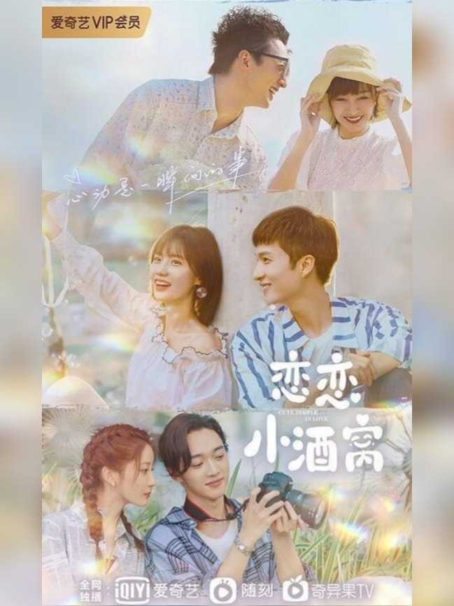 in-love-with-your-dimples-2021-ยิ้มรักปักใจ-ซับไทย-1-24-จบ-