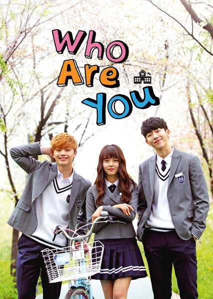 who-are-you-school-ซับไทย-1-16-จบ-