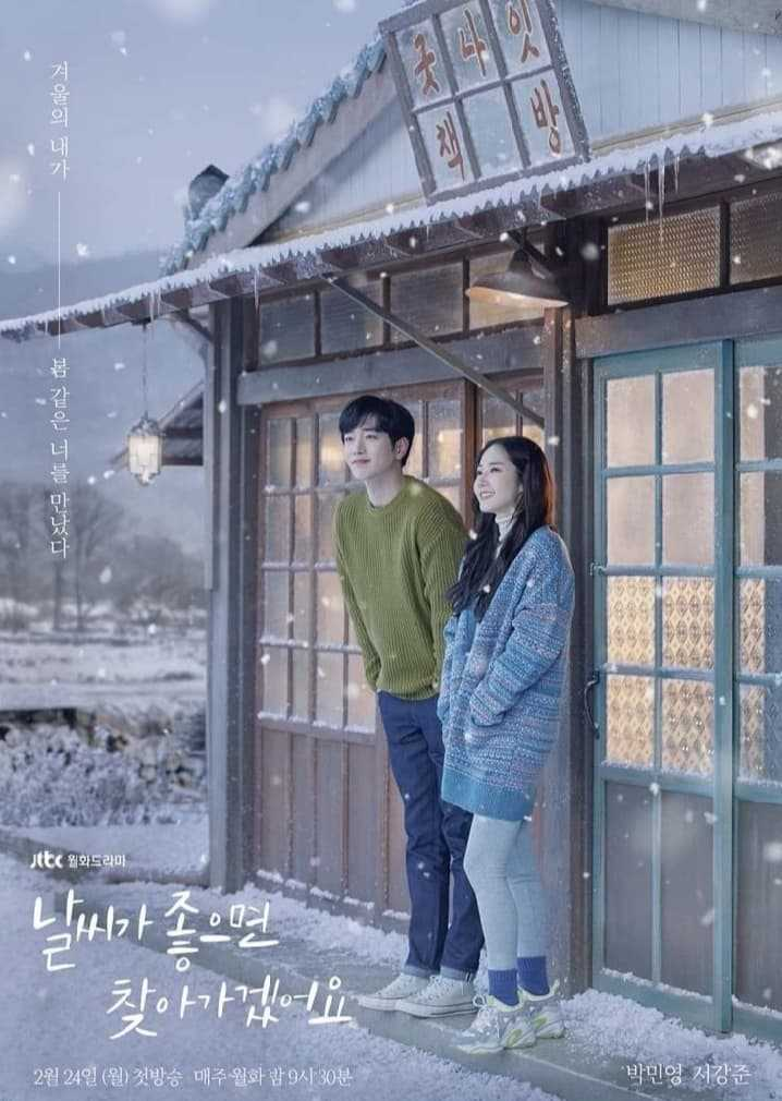 if-the-weather-is-good-i-find-you-ซับไทย-1-16-จบ-