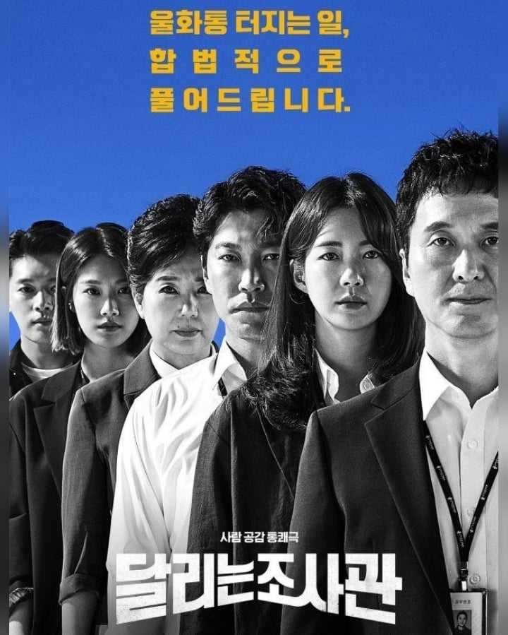 the-running-mates-human-rights-ep-1-14-จบ-