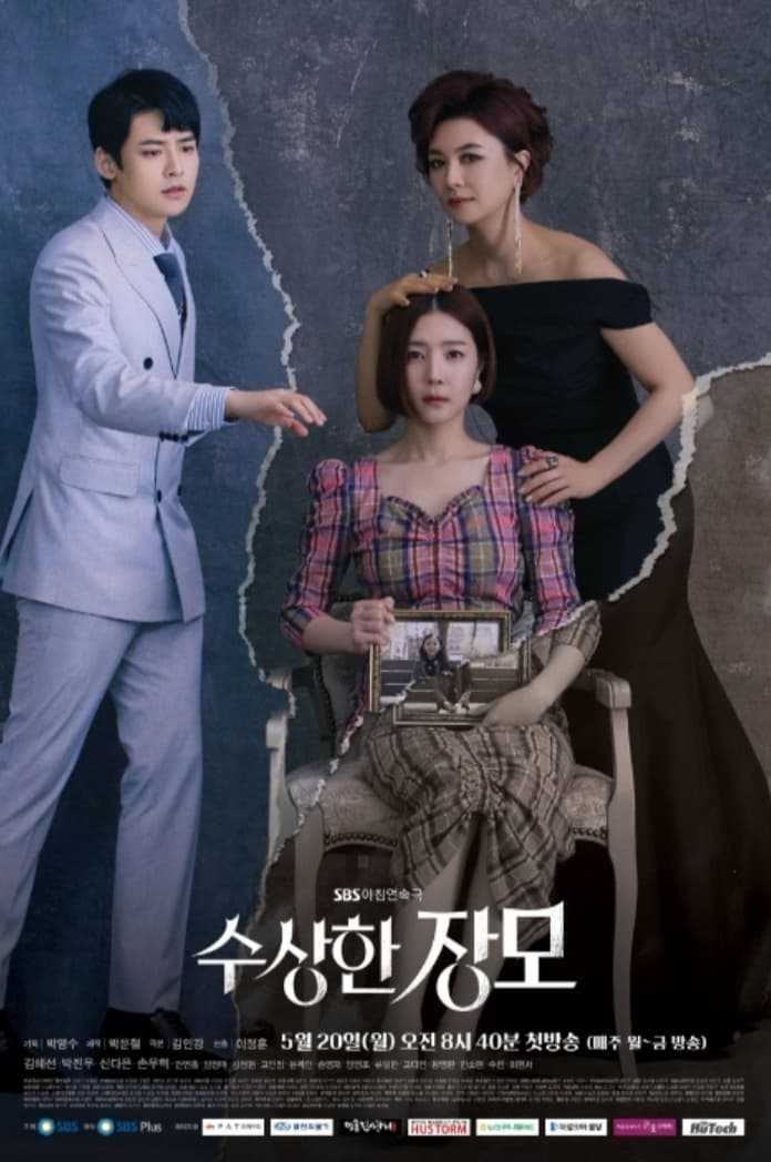 shady-mother-in-law-ซับไทย-1-123-จบ-