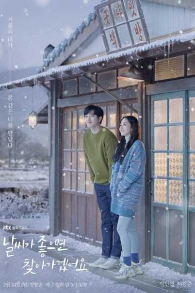 if-the-weather-is-good-i-find-you-ซับไทย-1-8-ยังไม่จบ-