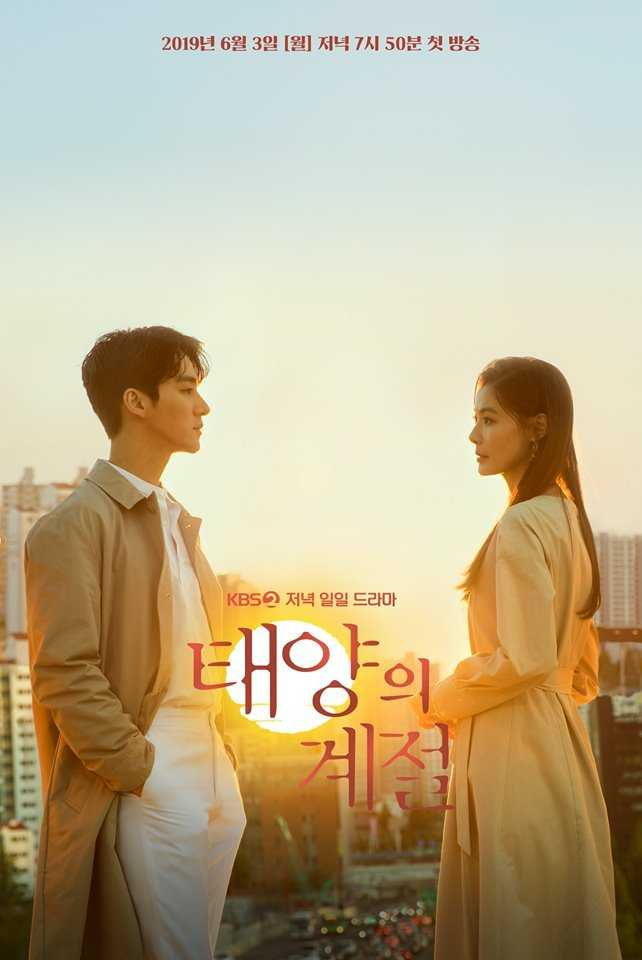 a-place-in-the-sun-ซับไทย-1-102-จบ-